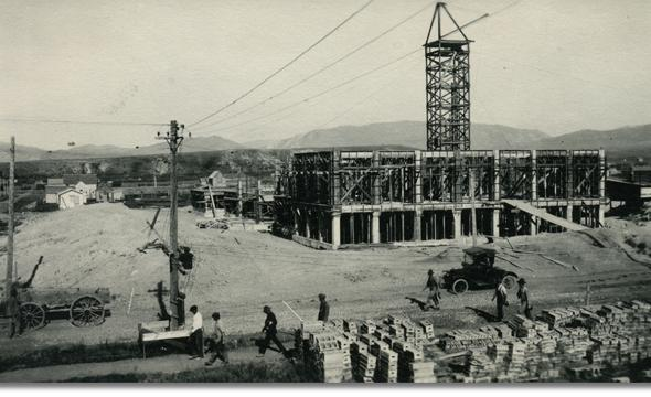 Construction of Roberts Hall